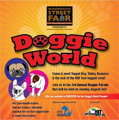 doggie world